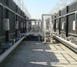 Woqood-Bitumen-Plant1